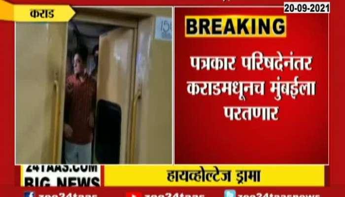 Satara Ground Report BJP Leader Kirit Somaiya High Voltage Drama Ended After Detained At Karad