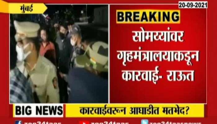Shivsena MP Sanjay Raut On BJP Leader Kirit Somaiya Allegation