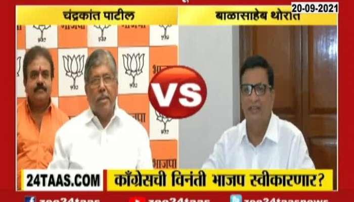 BJP party to contest Rajya Sabha elections
