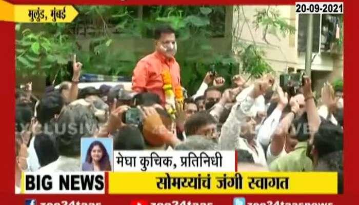 Mumbai,Mulund BJP Leader Kirit Somaya Back In Mumbai