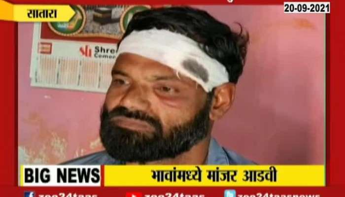 Satara Dispute Between Two Brothers Due To Cat