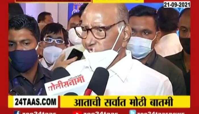Pune NCP Supremo Sharad Pawar PC