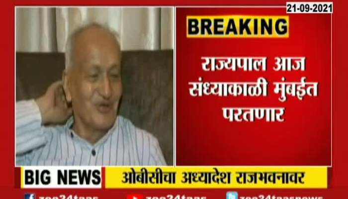 OBC Ordinance Reached Raj Bhavan As Governor To Arrive By Evening