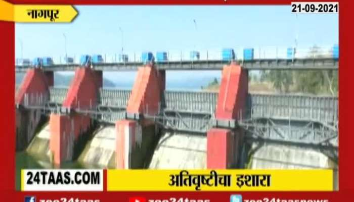 IMD Hints Heavy Rainfall For Two Days In Vidarbha