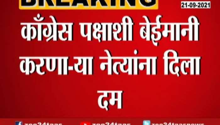 Minister Sunil Keader Controversial Remarks