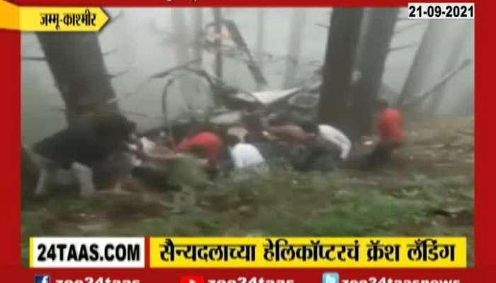 Jammu Kashmir Army Helicopter Crash Landing One Killed Two Injured