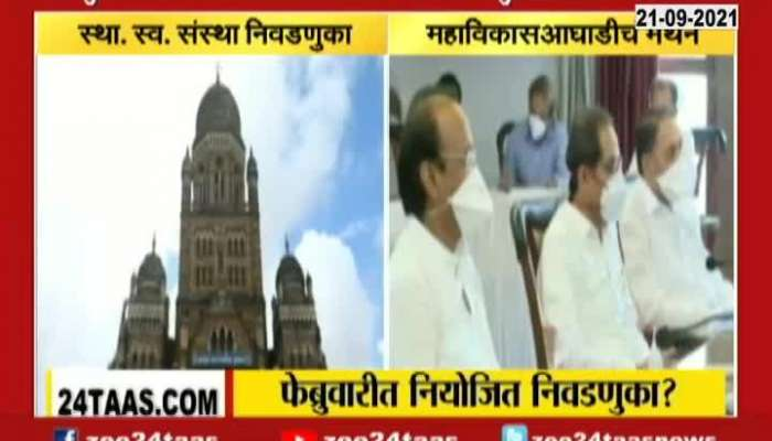 Pune DCM Ajit Pawar On Elections Soon In Maharashtra