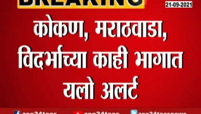 IMD Alert Of Heavy Rainfall In Various Parts Of Maharashtra