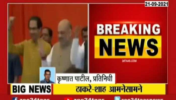 Mumbai CM Uddhav Thackeray And Amit Shah Again Visit Face To Face