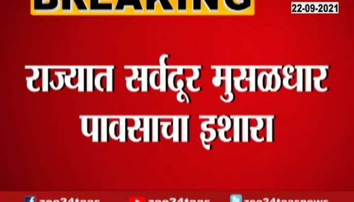 IMD Alert Heavy Rainfall In Various Parts Of Maharashtra 22 Sep 2021