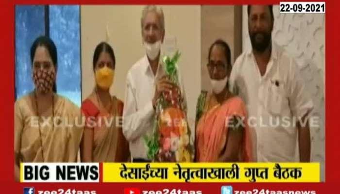 Secret Meeting Under Subhash Desai for Anant Gite Statement