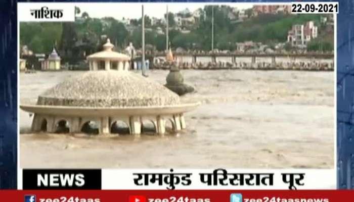 Flood In Ramkund Area Of Nashik.