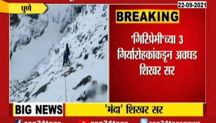Pune Three Trekker Climbs Manda Stand
