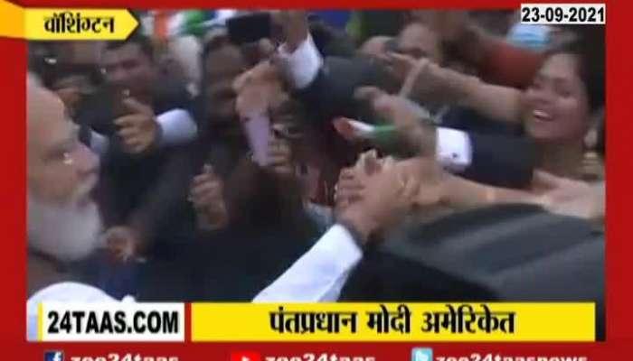 PM Modi Reached At Washington Airport