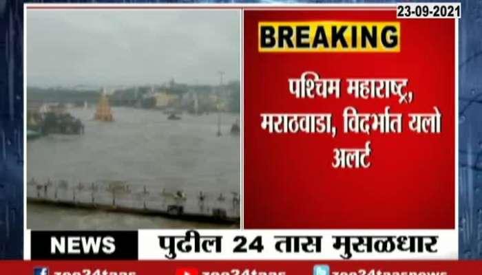 Monsoon Alert Yellow alert For Western Maharashtra and Vidharbha