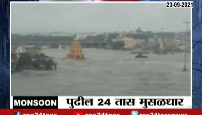 Monsoon Alert News at 7.45am On 23rd September