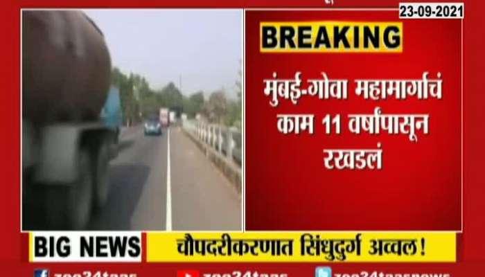 Mumbai Goa Highway Quadrangle Road Development Sindhudarga District Is On Top Compaires to Raigad