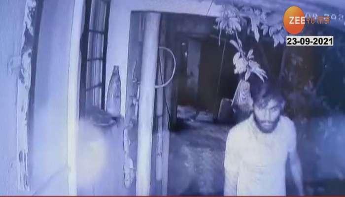 ब्लेडनं हल्ला करून महिलेला लुटण्याचा प्रयत्न, आरोपी सीसीटीव्हीत कैद