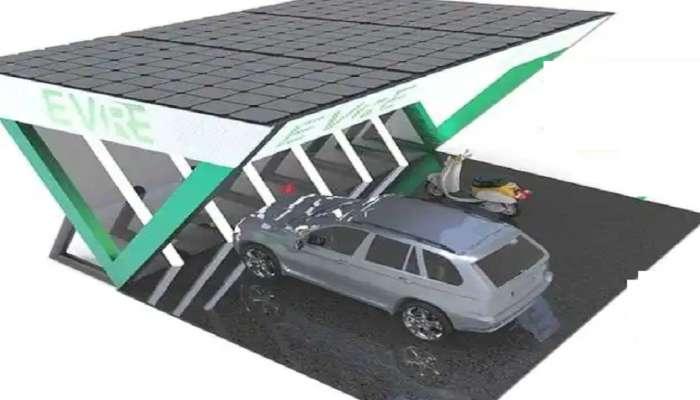 Business idea   कमी गुंतवणूकीत इलेक्ट्रिक चार्जिंग स्टेशन करा सुरू; सरकार देतेय ट्रेनिंग