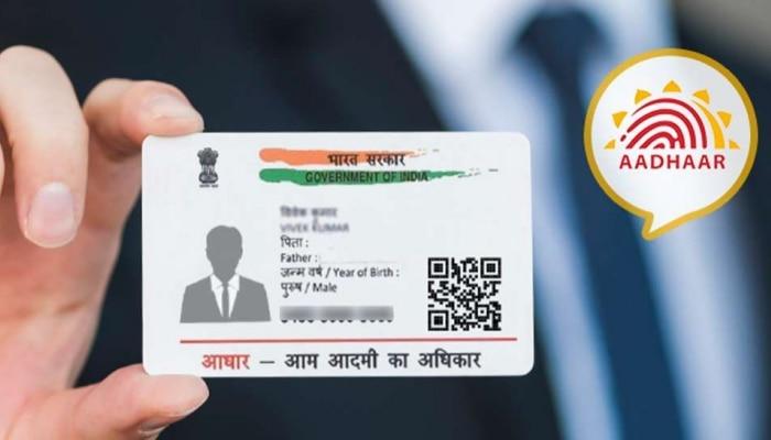 नवीन आधार कार्ड बनवण्याच्या नियमांमध्ये मोठे बदल; UIDAIने दिली माहिती