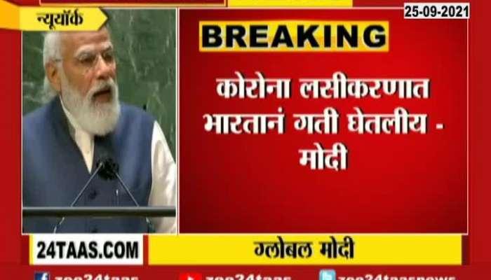 New York PM Modi On India_s Covid Vaccination