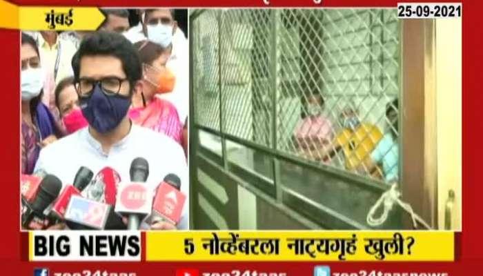Maharashtra Tourism Minister Aditya Thackeray On Theater And Multiplex Reopening