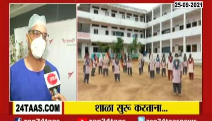 Mumbai Task Force Member Dr Kedar Toraskar On School Open