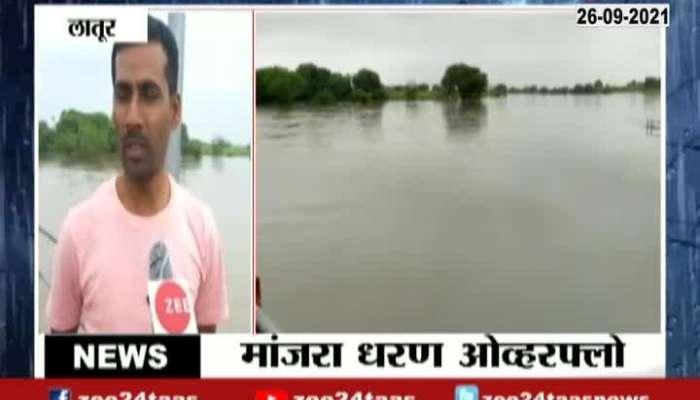 Latur Manjra Dam Six Doors Opened After Overflow From Heavy Rainfall