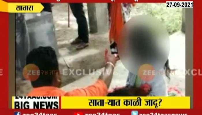 Satara Mantrik And Girl Family Members Goes Missing After Black Magic New Got Viral