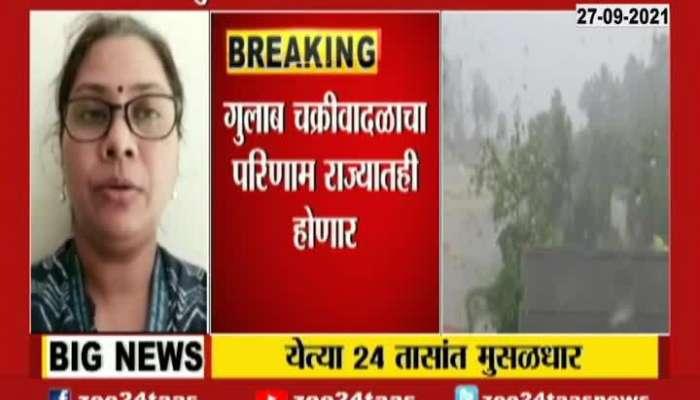 IMD Alert On Heavy Rain In Next 24 Hours