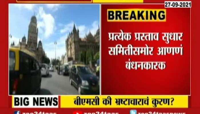 Mumbai BJP Leader Fadanvis Demand To CM Thackeray Note The New Redevelopment Of BMC