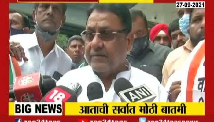 Minister Nawab Malik On ED Raid At Shivsena Ex MP Anandrao Adsul