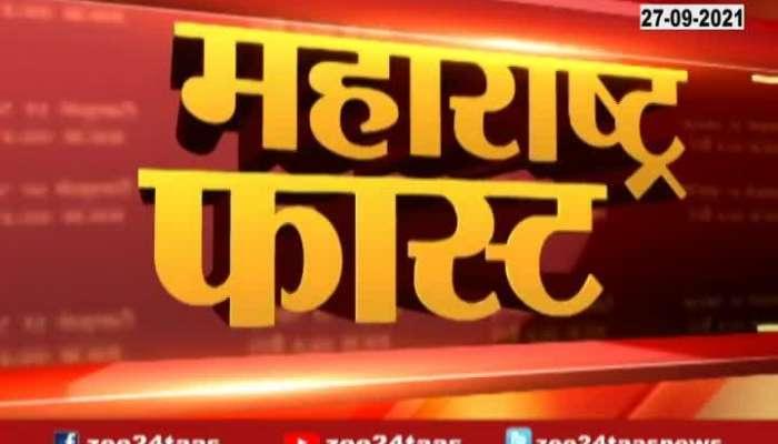 Maharashtra Fast 27 Sep 2021