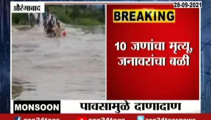 Aurangabad Heavy Rain In Marathwada