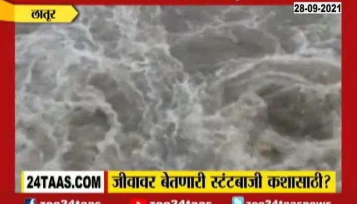 Latur Boy Jump In Flood Water