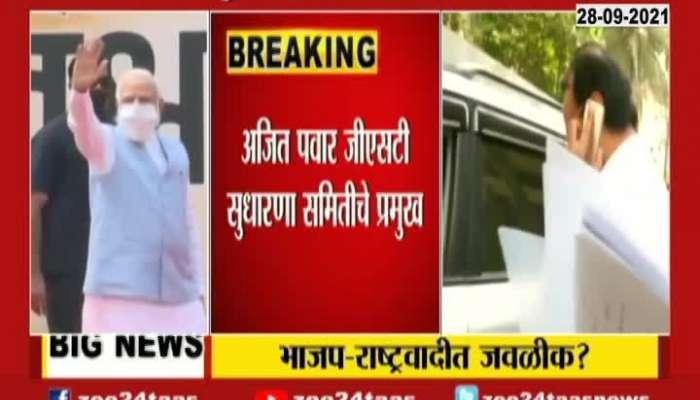 New Delhi Pm Modi Entrusts Big Responsibility To Ajit Pawar