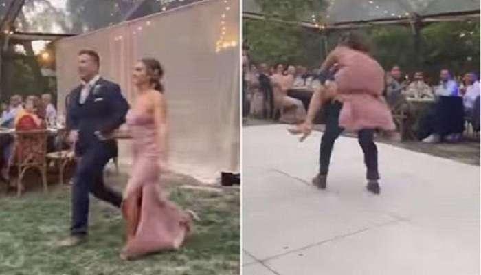 Bride and Groom Dance : स्टेजवर घडला भयानक प्रकार, VIDEO व्हायरल