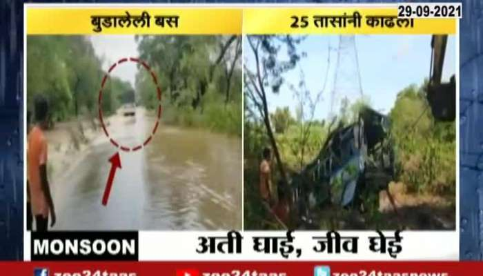 Yavatmal ST Bus Removed After 25 Hours As Drivers Body Not Found