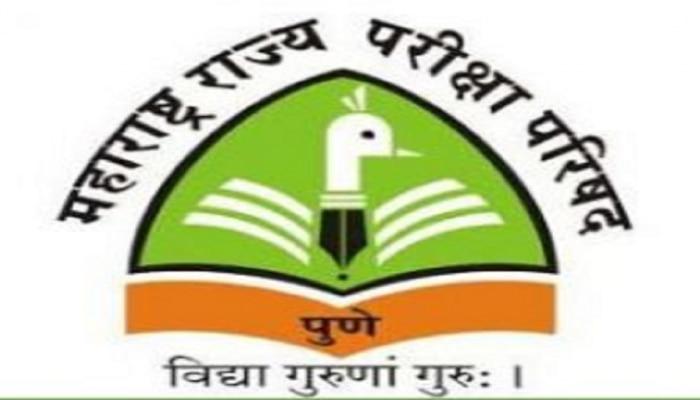 Maharashtra Tet Exam 2021 च्या तारखांमध्ये बदल, आता 'या' दिवशी परीक्षा होणार