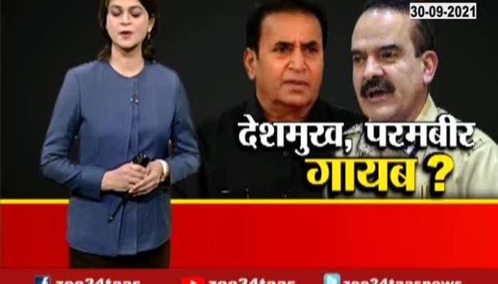 Mumbai Home Minister Dilip Valse Patil On Parambir Singh