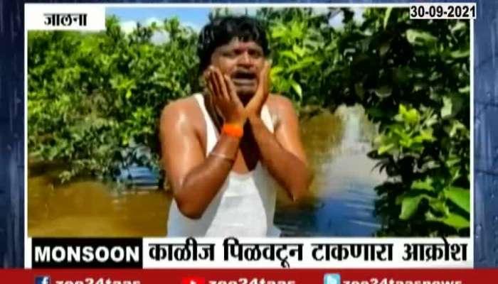 Jalna Heavy Rain Farmer Cried