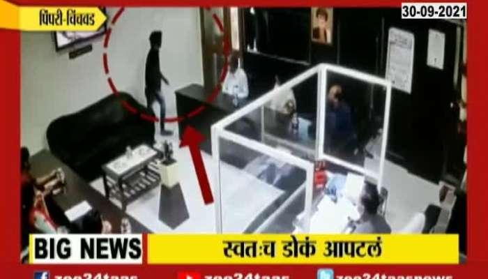 Pimpri Chinchwad Students Beaten Get New Turn University Publish CCTV Footage