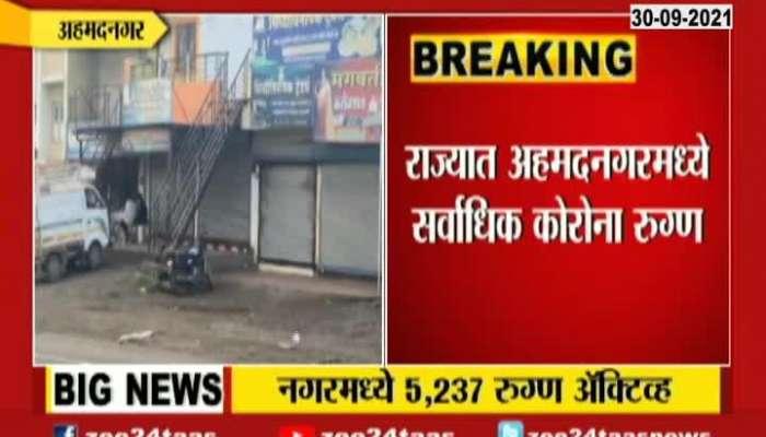 Ahmednagar Sangamner 30 Villages Found affected From Corona As 10 Days Lockdown