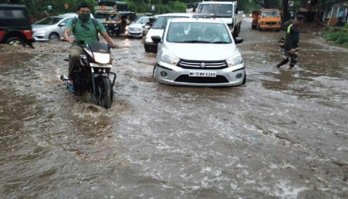Maharashtra Rain : पुढील 4 दिवस मुसळधार पावसाचा अंदाज