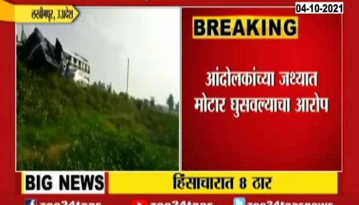 Uttar Pradesh Congress Genral Secretary Priyanka Gandhi In Police Custody