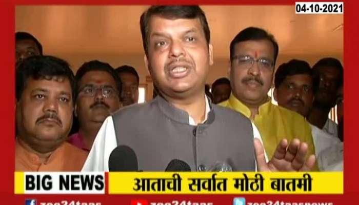 Opposition Leader Devendra Fadnavis Brief Media At Latur 4 October 2021