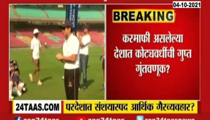 Cricketer Sachin Tendulkar Name Among In Pandora Paper Leak Exposing Offshore Dealings