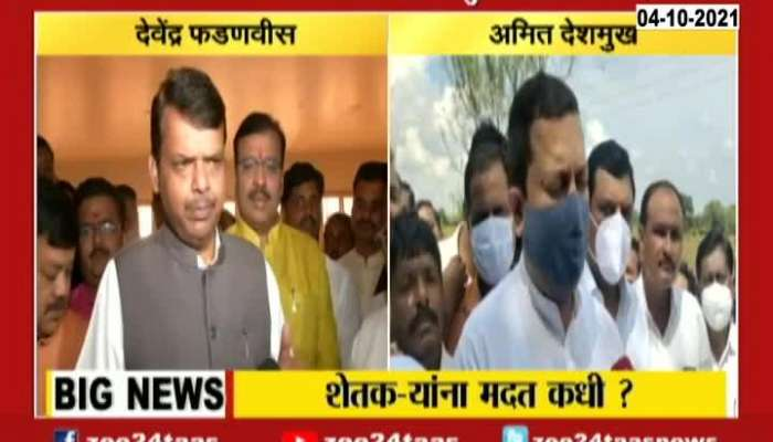 Latur BJP Leader Devendra Fadnavis Speech To Farmers Of Flood Affected Region Update
