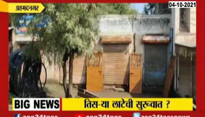Ahmednagar Ground Report 61 Villages Lockdown For Rising Corona Positives