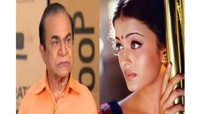 Aishwarya Rai सोबत नट्टू काकांचं खास कनेक्शन